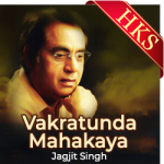 Vakratunda Mahakaya - MP3