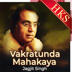 Vakratunda Mahakaya - MP3 + VIDEO