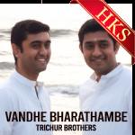 Vandhe Bharathambe (Patriotic) - MP3