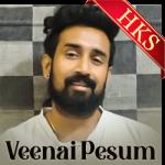 Veenai Pesum - MP3