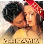 Hum To Bhai Jaise Hai - MP3