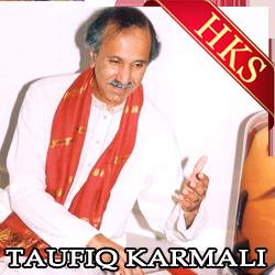 Tame Vela Aanganiye Aavo - MP3