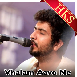 Vhalam Aavo Ne (Full) - MP3