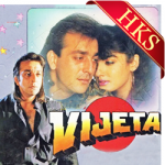 Sherie Main Ho Gaya Deewana - MP3
