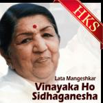 Vinayaka Ho Sidhaganesha - MP3