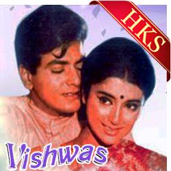 jeevan saathi diya aur baati hum mp3 song download