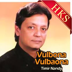 Vulbona Vulbaona - MP3