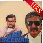Mann Chahi Ladki - MP3
