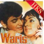 Ghata Chha Gayi Hai (With Female Vocals) - MP3