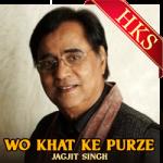Wo Khat Ke Purze (Ghazal) - MP3