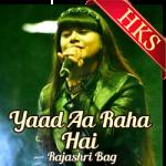 Yaad Aa Raha Hai (Live) - MP3