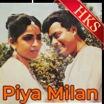 Yaad Aake Hardam Sataye - MP3