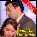 Yaad Piya Ki - MP3