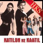 Yak Bayak Koi Kahin - MP3