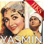 Ab Wo Raatein Kahan - MP3
