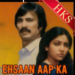 Ye Baat Hain Naseeb Ki - MP3