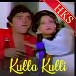 Ye Kulla (Ene Kulli) - MP3