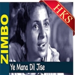 Ye Maana Dil Jise Dhoondhe - MP3 + VIDEO