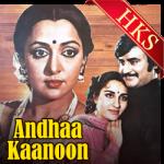 Yeh Andhaa Kaanoon Hai - MP3