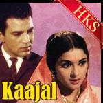 Yeh Zulf Agar Khulke Bikhar - MP3