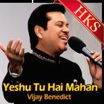 Yeshu Tu Hai Mahan - MP3