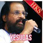Varna Chirakulla Vanadevathe - MP3