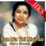 Yun Na Thi Mujhse - MP3