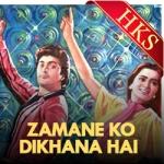 Hoga Tumse Pyara Kaun - MP3 + VIDEO