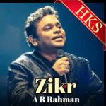 Zikr (Hasbi Rabbi) - MP3