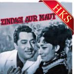 Dil Laga Kar Hum Ye Samjhe (Female) - MP3