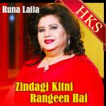 Zindagi Kitni Rangeen Hai - MP3