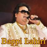Saamne Baithi Raho (With Jhankaar) - MP3