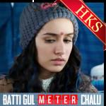 Dekhte Dekhte - MP3 + VIDEO