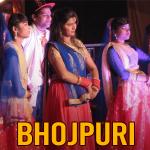 Bhojpuri Karaoke Songs