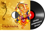 Gajanana - MP3 + VIDEO