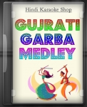 Gujarati Garba Medley 1 - MP3