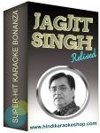Bundle - Jagjit Singh Relived - MP3