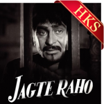 Jaago Mohan Pyare (Without Chorus) - MP3