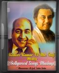 Kishore Kumar Vs Mohd. Rafi Medley - MP3