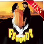 Kitni Hai Pyari Pyari - MP3