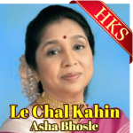Le Chal Kahin (Unreleased Song) - MP3