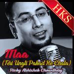 Maa (Teri Ungli Pakad Ke Chala) (Reprise) - MP3
