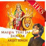 Maiya Teri Jai Jaikaar - MP3 + VIDEO