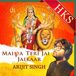 Maiya Teri Jai Jaikaar - MP3