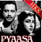 Ye Duniya Agar - MP3 + VIDEO