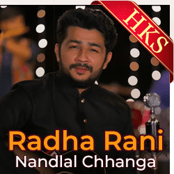 Radha Rani (Unplugged Bhajan) - MP3