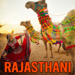 Rajasthani Karaoke