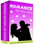 Bundle - Romance-The New Way - MP3
