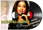 Scintillating Shreya - MP3 + VIDEO