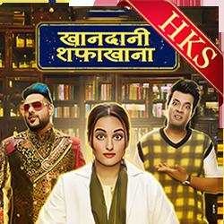 Shehar Ki Ladki - MP3